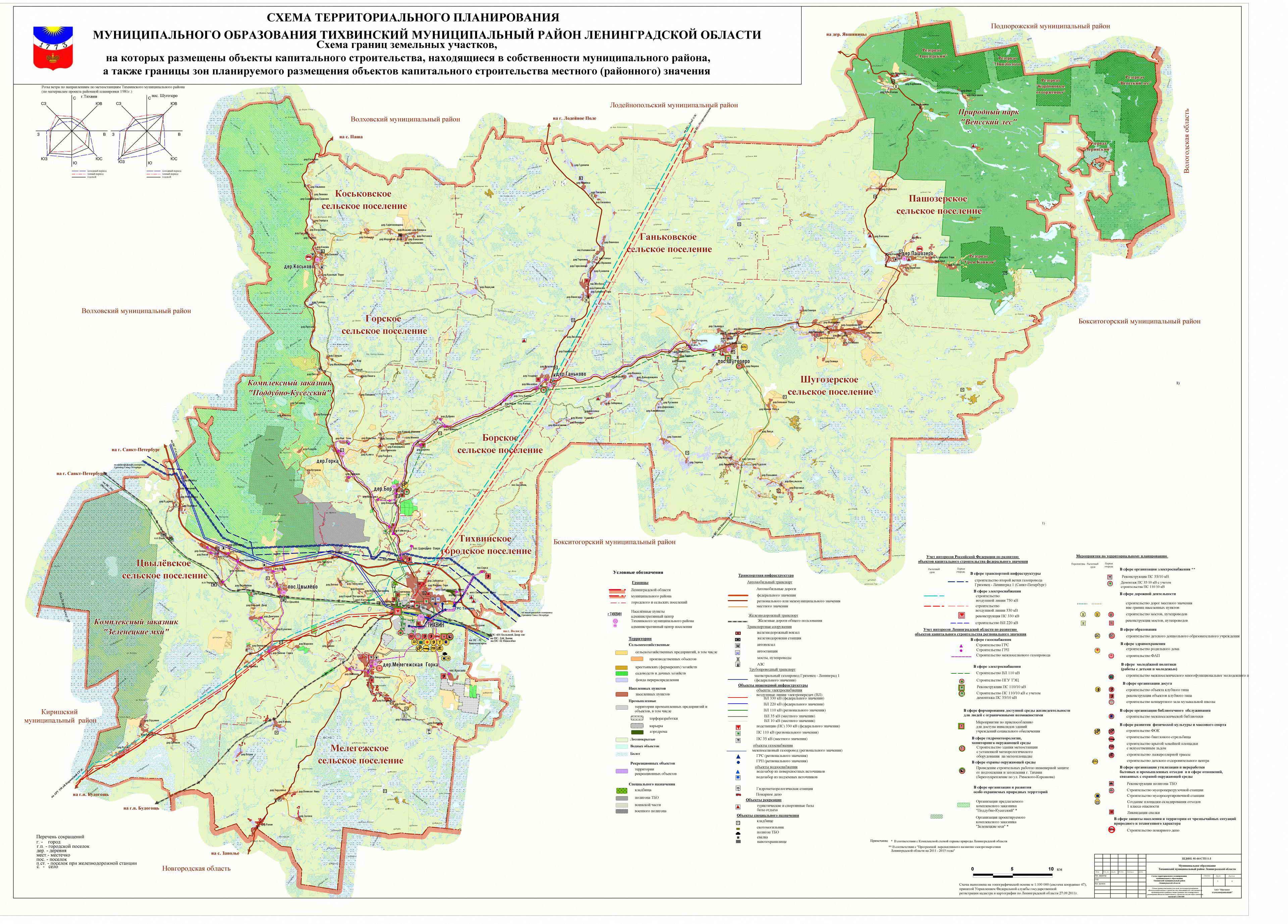 Волховский район карта схема