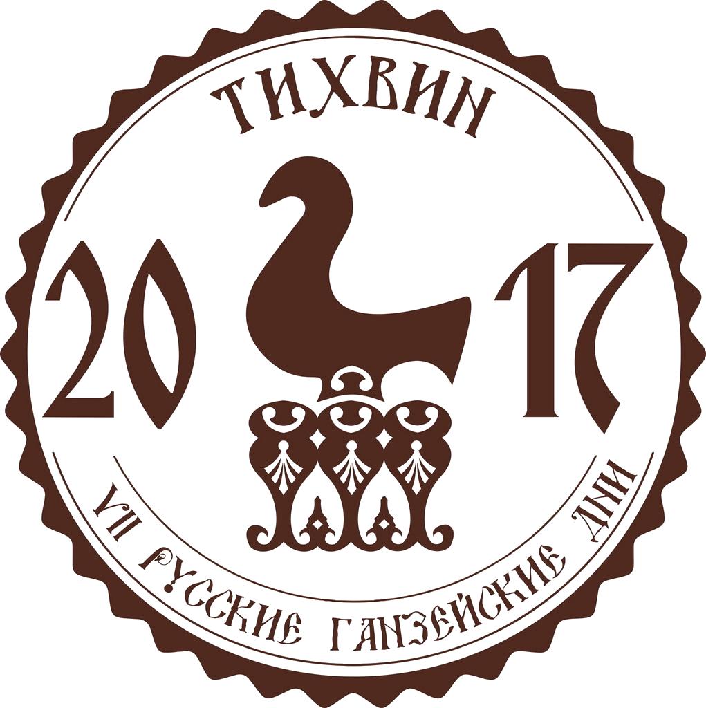 Логотип VII Русских Ганзейских дней
